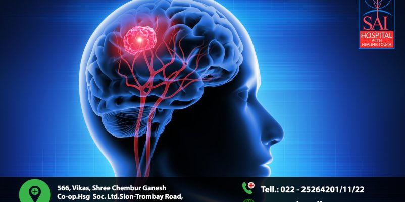 The Need for Awareness about Brain Tumor